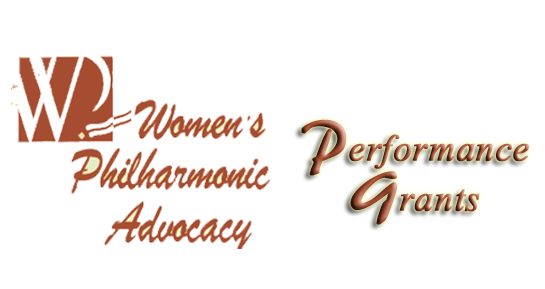Performance Grants